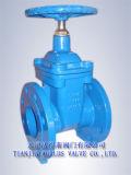 Válvula de esclusa dúctil ensanchada de la puerta del hierro Ggg50 (Z45X-10/16)
