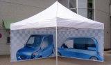 حادثات [غزبو] خيمة