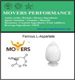 Facotryの供給の高品質の鉄のLアスパラギン酸塩