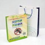 La bolsa de papel coloreado con la impresión de Cmyk y la laminación brillante, las pedidos del OEM y del ODM es agradable