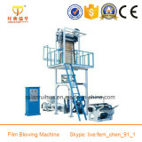 Машина пленки полиэтиленового пакета LDPE LLDPE HDPE дуя (SJ-A50)
