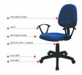 회의 훈련 룸 의자를 겹쳐 쌓이는 사무실 의자 다채로운 직물을 겹쳐 쌓이기