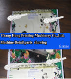 고속 골판지 (4 색깔) Flexographic 인쇄 압박 기계 (CH886-600)