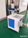 Marcação do laser da fibra para o equipamento da carga