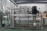 Terminar o sistema do tratamento da água e a planta de engarrafamento para o frasco do animal de estimação