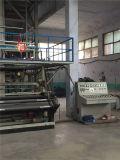 Macchina di salto della pellicola dell'usato 1500mm per la serra e l'azienda agricola della verdura