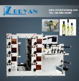 販売の製造業者の中国の製造者のための中国の価格の7colorセリウムのFlexoの印字機の価格