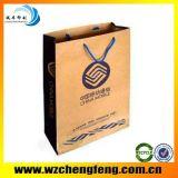 Хозяйственная сумка бумаги подарка бутика зеленая (CF-08240)
