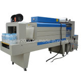 Semi-Автоматическое запечатывание втулки и застенчивый машина упаковки (JND 250 b)