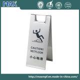 Стойка плаката держателя рамки доски знака стоянкы автомобилей металла Matt предупреждающий