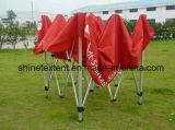 ألومنيوم فرقعت فوق خيمة ترويجيّ