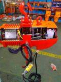 0.5ton/500kgs固定ホックが付いている電気チェーン起重機