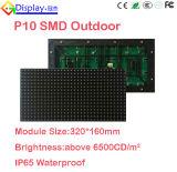 Модуля экрана P10 сбывание напольного водоустойчивого IP65 СИД горячее