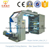 Prensa de papel de alta velocidad de la impresión en color de Flexo 4 para la venta