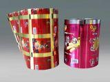 낙농장 포장 박판으로 만드는 필름, 요구르트 포장 박판으로 만드는 필름, 컵 밀봉 박판으로 만드는 필름
