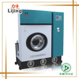 よい容量の商業洗浄機械乾燥洗浄機械