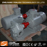 KCB 2cy電気ギヤ油ポンプ