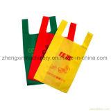 Caliente-Venta del bolso no tejido cortado con tintas del bolso que hace la máquina Zxl-B700