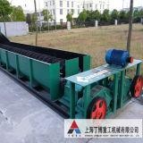 나선형 휠 버킷 모래 세탁기 청소 기계 (LSX의 serise)