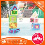 Езды парка воды игрушек воды высокого качества напольные для семьи