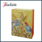 L'abitudine animale di disegno ha stampato il sacco di carta laminato dei commerci all'ingrosso con i Hangtags