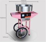 自由で永続的なカートの綿菓子のフロス機械商業軽食機械Mf05