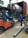 réservoir de mélange du cisaillement 500L élevé sanitaire fait par l'acier inoxydable (ACE-JBG-R7)