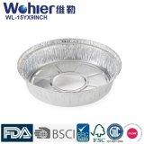음식 굽기를 위한 재상할 수 있는 테이크아웃 처분할 수 있는 포일 콘테이너 알루미늄 호일 쟁반