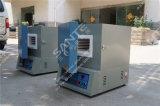 1000c実験室区域の焼結炉の/Boxの炉