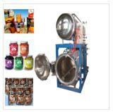 2016 горячих стерилизаторов еды сбывания/автоклав стерилизатора/машина/пар стерилизатора стерилизатор