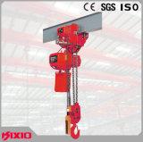 드는 고도 3m~130m 단 하나 광속 전기 체인 호이스트
