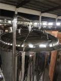 De Tank van de Gisting van het Bier van het Jasje van het roestvrij staal