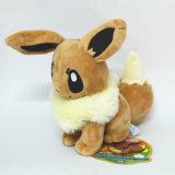 Hochwertiges nettes Tier-Plüsch-Spielzeug