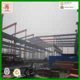 Almacén logístico prefabricado de la estructura de acero