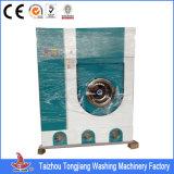 Máquina da tinturaria do percloroetileno para a loja & o hotel da lavanderia