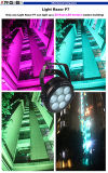 De Uitnodiging van de agent! Lichte Razor P7 New Technology High Power COB 5 in One Waterproof 25W RGBWA Stage Light PAR LED Light
