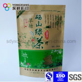Fastfood- mit Reißverschlussbeutel 200g für Imbiss-Nahrung des braunen Packpapiers