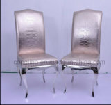 عال خلفيّ جيّدة [جسنس] [دين رووم] كرسي تثبيت لأنّ بيتيّة ([ب8053])