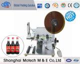 Máquina de etiquetado plana de la botella (mm-120A)
