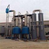 魚粉の生産ラインのための蒸化器