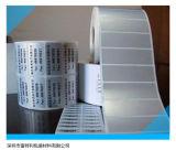 Fuente de la etiqueta engomada de plata aplicada con brocha especial