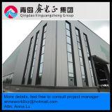 Prefab пакгауз стальной структуры (SSW-14021)