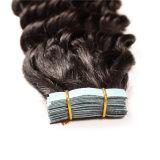 "Tape Extensions 20PCS Skin Weft 브라질 Hair Adhesive Tape Remy Human Hair 16에 2# 암갈색 PU Hair "" 18 "" 20 "" 22 "" 24 """