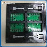 module d'accès principal polychrome extérieur 320X320mm de pH16 DEL