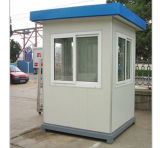 강철 구조물 초소 (KXD-pH1383)