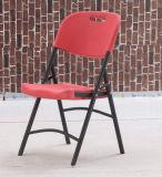 الصين بالجملة يتيح يحمل خارجيّة يطوي يتعشّى كرسي تثبيت, [هدب] ضرب [موولد] [بورتبل] [فولدينغ شير] بلاستيكيّة