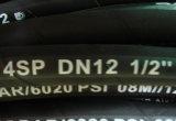 En856 4sh 4 Reinforment 검정 덮개 유압 호스 회의