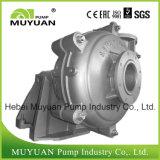 Pompe centrifuge de boue d'alimentation primaire lourde de flottaison