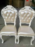 木の夕食の椅子、ヨーロッパ様式の椅子、フランス様式の椅子(619)