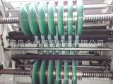 Top High Speed Adhesive Sticker Label Machine à découper Circular Blade